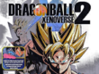 Dragon Ball Xenoverse 2 Xbox One Black Friday