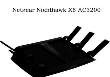 Netgear Nighthawk X6 AC3200 Black Friday