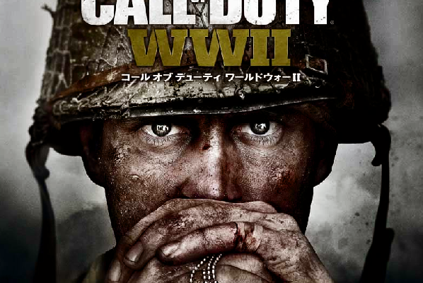 World War 2 PS4 Black Friday