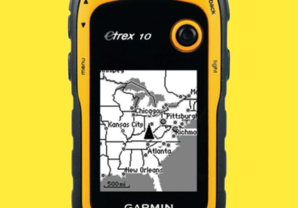 Handheld GPS Black Friday