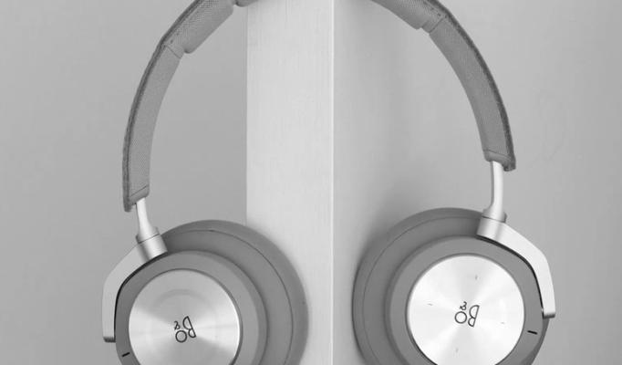B&O Beoplay Headphones Black Friday
