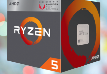 Best AMD Ryzen 5 Black Friday