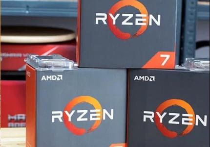 AMD Ryzen 7 1700X Black Friday Cyber Monday